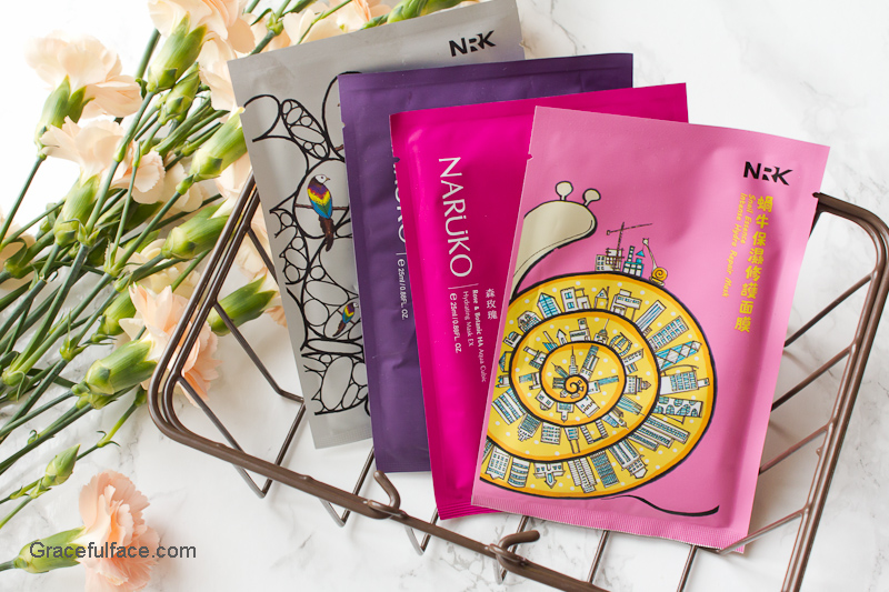 naruko sheet masks