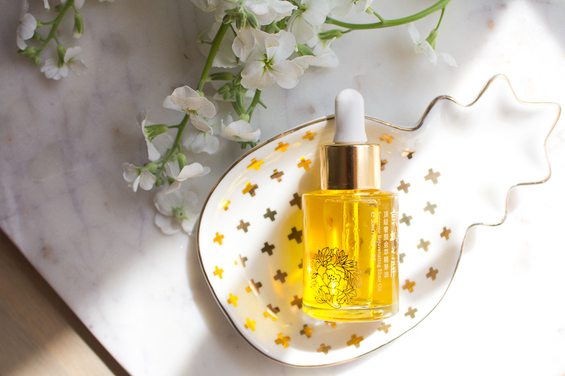 naruko elixir oil