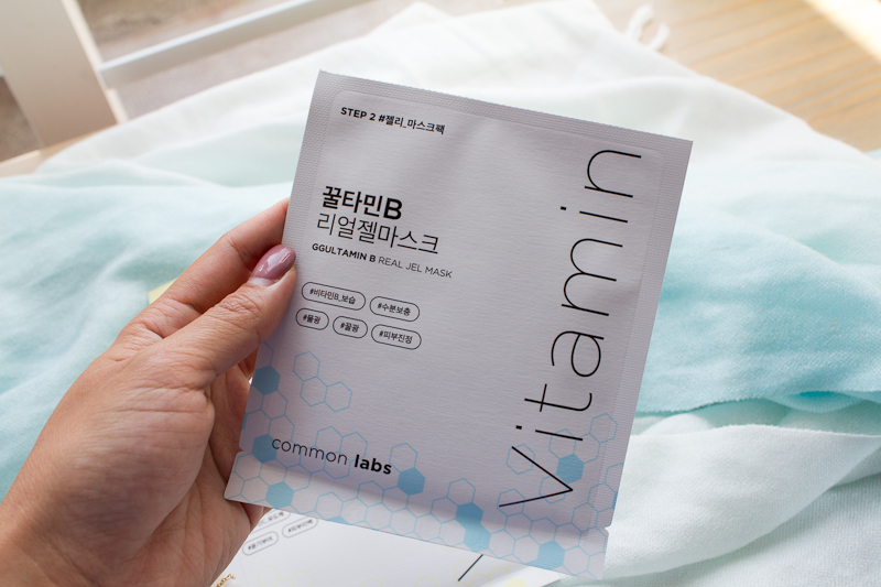 Common Labs Ggultamin Masks